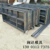 混凝土遮板钢模具 遮板钢模具