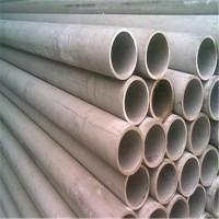 供应201、304、316L、321、904L、2205不锈钢圆管厂家现货