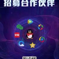 河南安陽房地產行業騰訊廣告微信朋友圈廣告招商加盟
