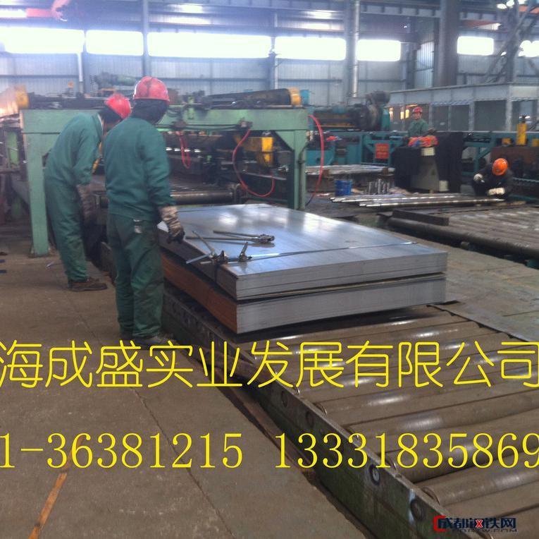 鞍鋼 20冷軋盒板冷軋鋼板出廠平板
