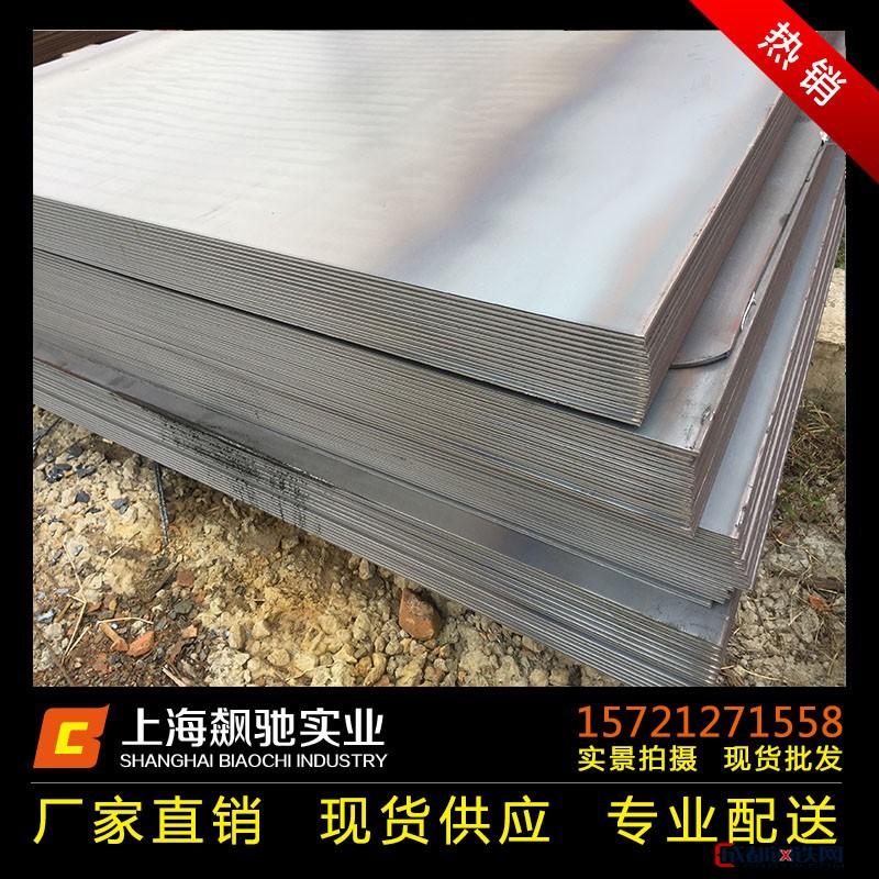 现货 热轧钢板 本钢开平板 Q345B武钢出厂平板 可定尺开平图片