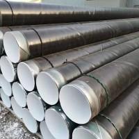 防腐钢管生产厂 8710饮水防腐管道