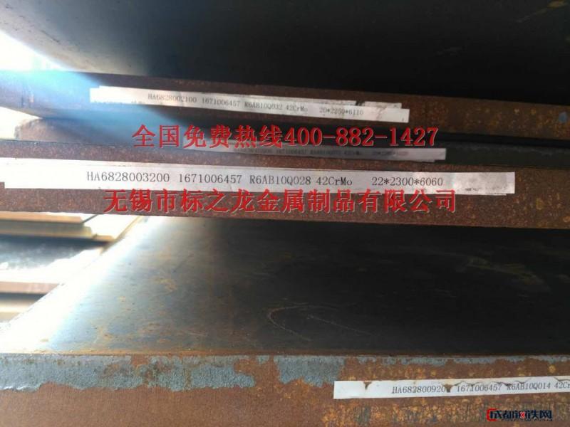 宝钢高强度韧性低温冲击合金钢42CrMo切割石油地质钻探管如石油套管 钻杆