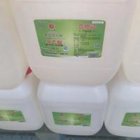 天然食品级丁酸乙酯