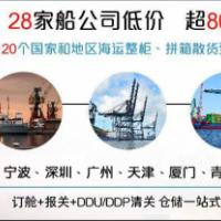 中东 红海 东南亚各国(新加坡 马来西亚 印尼菲律宾泰国越南门到门)国际货运