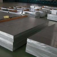 Al6082是6系铝镁硅铝合金材料