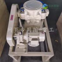 引持环保正压稀相环保锌粉石灰粉蛋白粉输送量大从优
