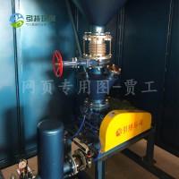 引持环保星型下料器窑炉冶金煤粉钢渣碳黑输送性价比高