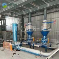 引持环保星型下料器石油化工石膏粉石灰粉输送安全可靠