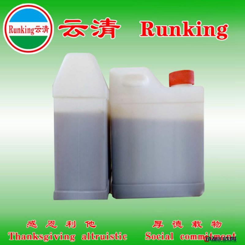 冷轧油 薄板冷轧油 冷轧薄板轧制油 薄板轧制油