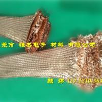 紫铜编织带软连接 镀锡铜编织线图片大全