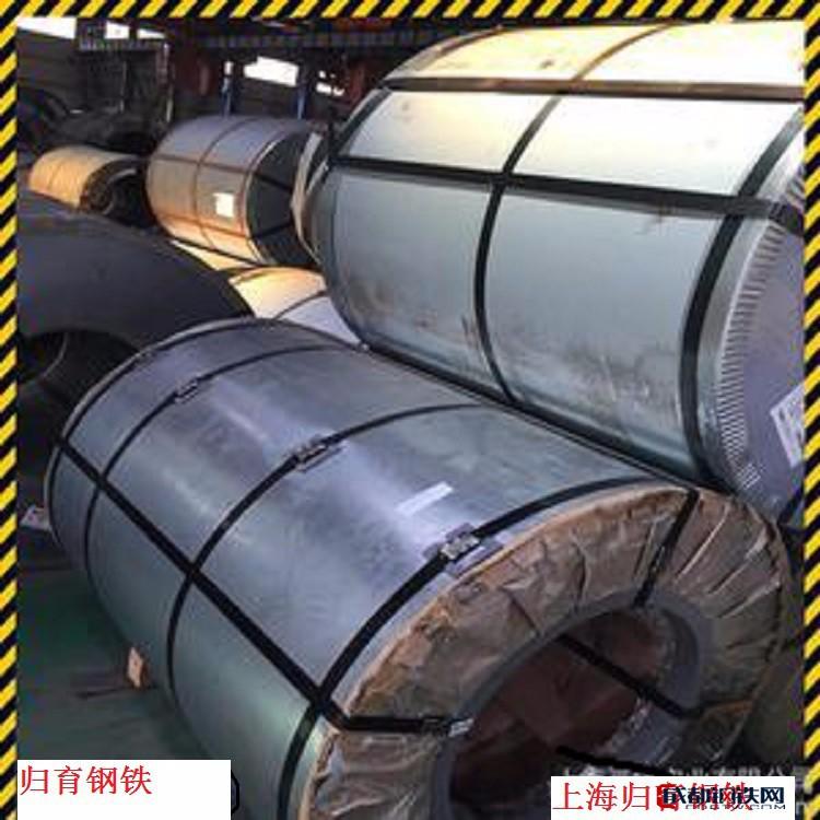 国产2.5 锌层275G热镀锌 镀锌卷 镀锌板 镀锌钢板图片