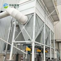 引持環保鎖氣器環保窯爐脫硝劑脫硫劑輸送哪家專業
