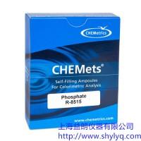 美国CHEMetrics R-8515型磷酸盐填充盒