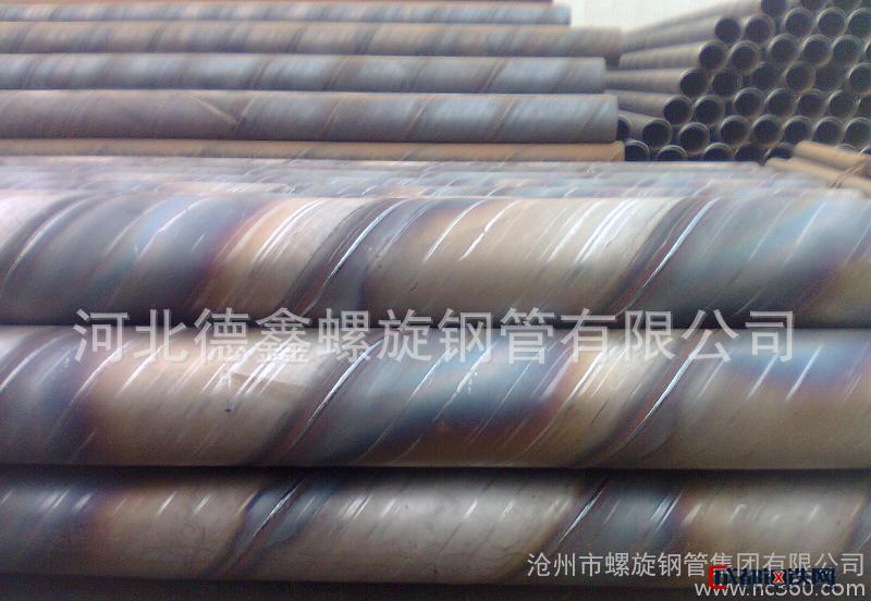 螺旋焊管無縫鋼管直縫鋼管廠直縫埋弧焊管厚壁直縫鋼管