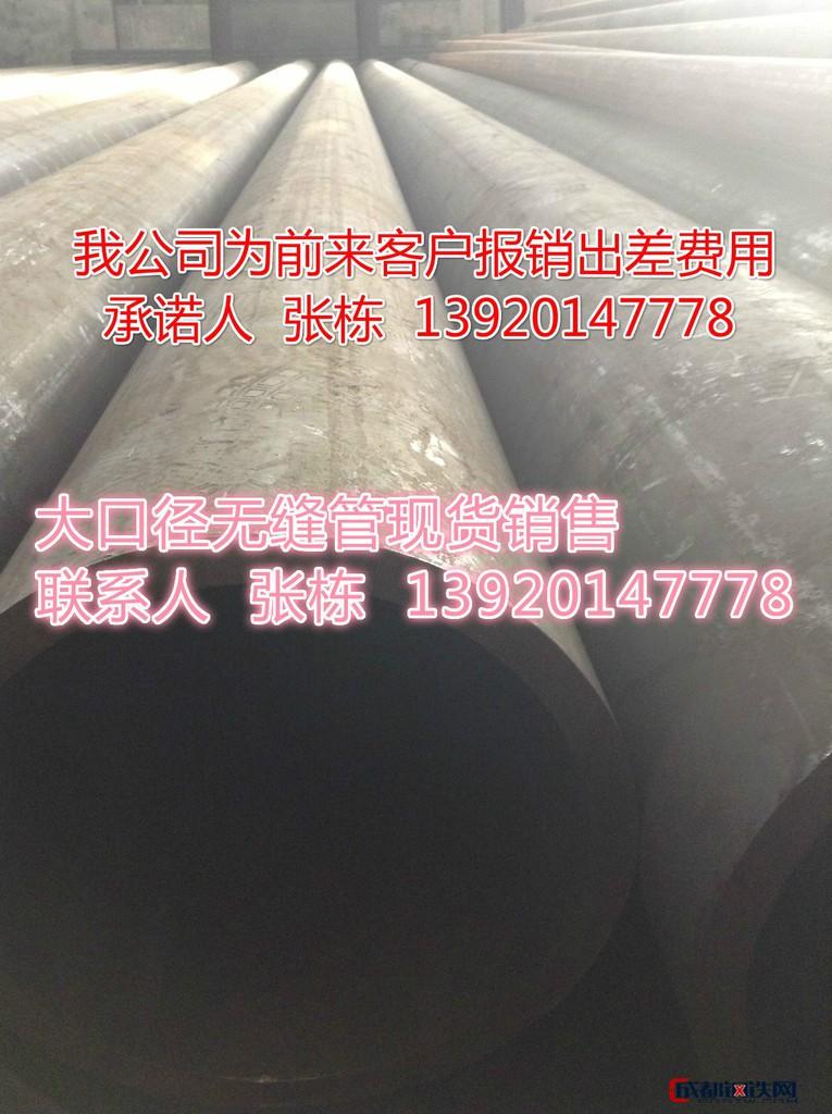 大口徑螺旋管 螺旋管供應