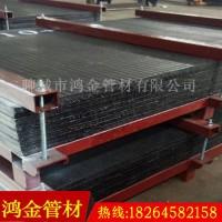 【鸿金】加工各种规格双金属耐磨复合圆管 耐磨复合方管 耐磨矩形管