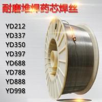 優質YD638耐磨堆焊藥芯焊絲