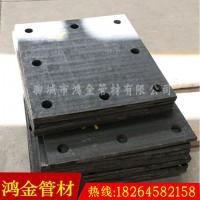 【鸿金】供应堆焊耐磨弯头 定做耐磨复合弯头 双金属耐磨复合弯头加工