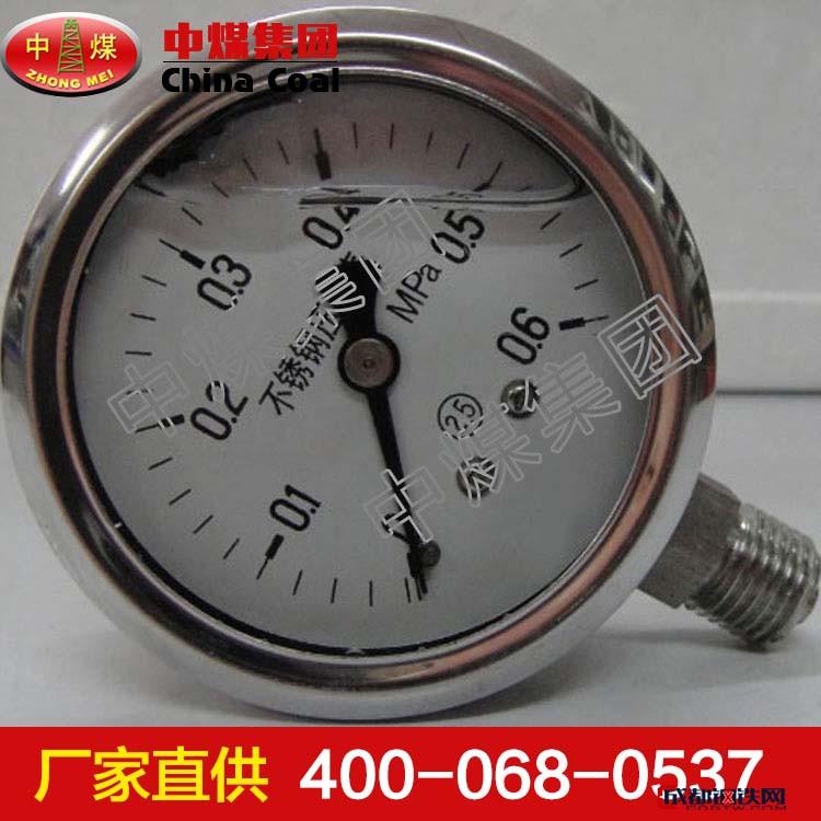 耐腐蚀不锈钢压力表耐腐蚀不锈钢压力表型号齐全图片