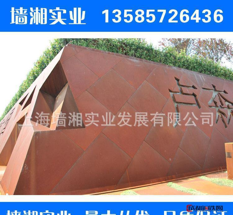 热销推荐 q295nh耐候钢板 冷轧耐候钢板 鞍钢耐候钢板 耐候板