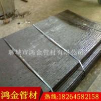 【鸿金】供应高硬度高耐磨板 碳化钨钢板 双金属耐磨堆焊板