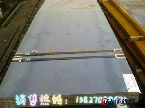 代订武钢CCSB造船板船卷 AH36船板期货 交货快周期短图片