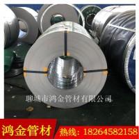【鸿金】供应440A高硬度刀具钢 440A不锈钢 440A研磨圆钢