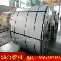 【鸿金】供应022Cr17Ni12Mo2不锈钢板 不锈钢卷板 可切割零售