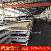 【鸿金】供应00Cr17Ni14Mo2不锈钢板 06Cr17Ni12Mo2N不锈钢板