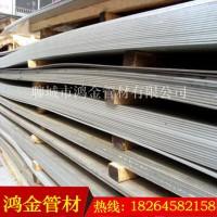供应1Cr17Ni7不锈钢板 12Cr17Ni7不锈钢板 价格优惠