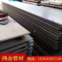 【鸿金】供应0Cr26Ni5Mo2不锈钢板 022Cr19Ni5Mo3Si2N不锈钢板