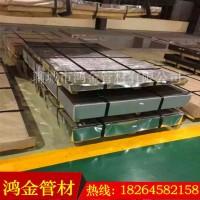 0Cr13Al不锈钢板 022Cr11Ti不锈钢板 求购不锈钢板