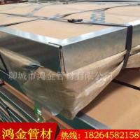 【鸿金】供应022Cr19Ni10不锈钢板 06Cr19Ni10N不锈钢板