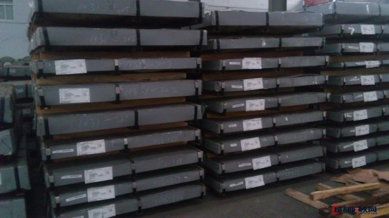马钢冷轧板卷 冷轧盒板 冷板规格齐全 现货销售 量大从优 可过磅图片