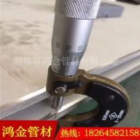 【鸿金】供应06Cr19Ni10N不锈钢板 0Cr19Ni9N不锈钢板