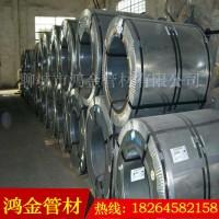 【鸿金】供应12Cr17Mn6Ni5N不锈钢板 规格齐全现货