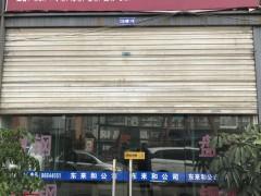 成都東來和貿易有限公司辦公室 (1)