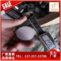 激光切割不锈钢圆片SUS304不锈钢圆环加工