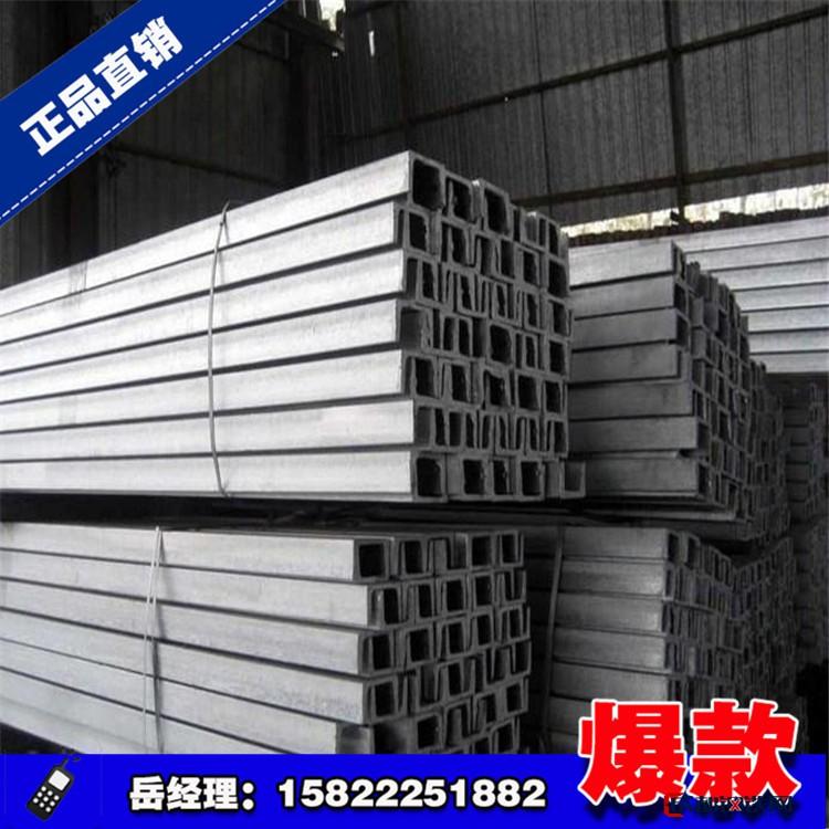 天津方矩管 方矩管厂家 镀锌方矩管价格 方矩管图片 现货供应