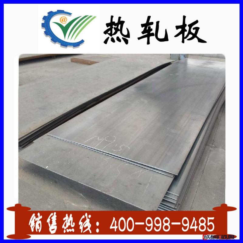天津买热轧板 Q235开平卷板 Q345B热轧卷板 东丽钢板