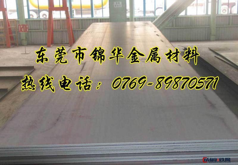 SAPE鋼板 冷軋板 酸洗板 熱軋板 汽車鋼板 機械配件 直銷圖片