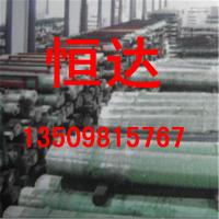 scm415调质合金工具钢