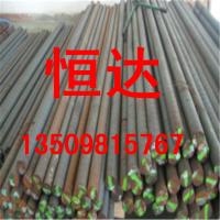 17nicrmos6-4調質合金鋼 17nicrmos6調質合金鋼圖片