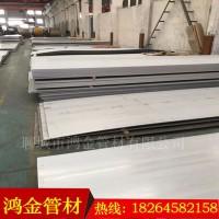 【鸿金】供应0C1r5Mo2不锈钢板 不锈钢卷板 不锈钢板现货 不锈钢板规格