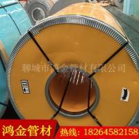 【鸿金】供应04Cr13AL不锈钢板 不锈钢卷 质量保证