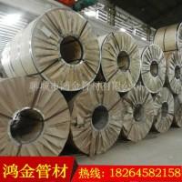 【鸿金】供应太钢1Cr18Ni9Ti奥氏体不锈钢板  耐腐蚀耐高温钢板