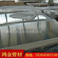【鸿金】供应德标1.4462耐腐蚀不锈钢板 1.4462双相钢耐高温板