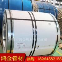 【鸿金】供应美标S30408不锈钢中厚板 精密不锈钢带圆钢