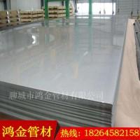 【鸿金】供应美标S31653不锈钢板 S31653不锈钢圆钢 保证质量